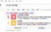 """搜狗搜索首创""""能不能吃""""搜索直达 为用户提供智慧搜索服务"""