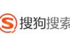 搜狗搜索宣布启用全新LOGO 发布移动搜索App